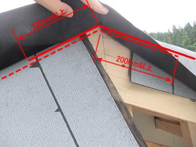 inspectionexample_quality_photo024