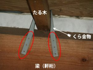 inspectionexample_used_house_photo01